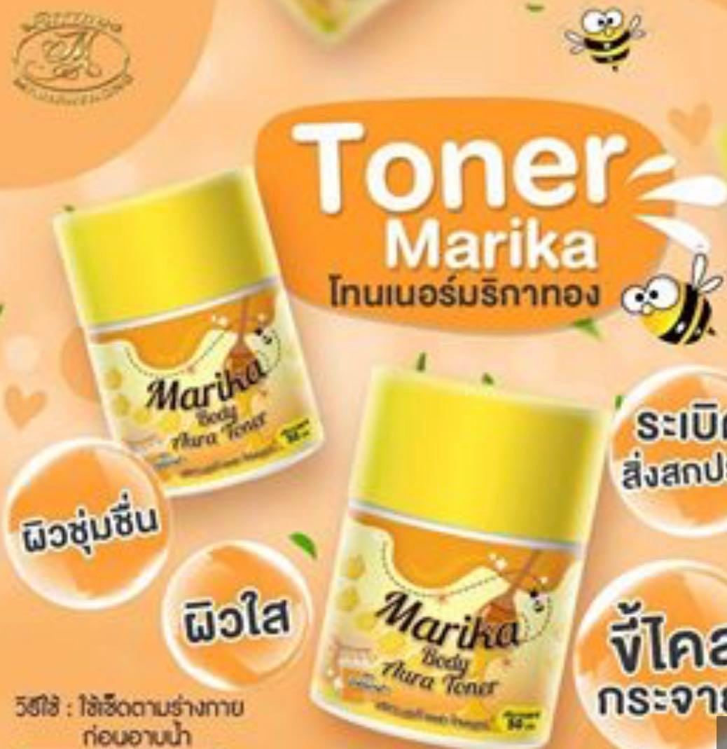 Body Aura Toner