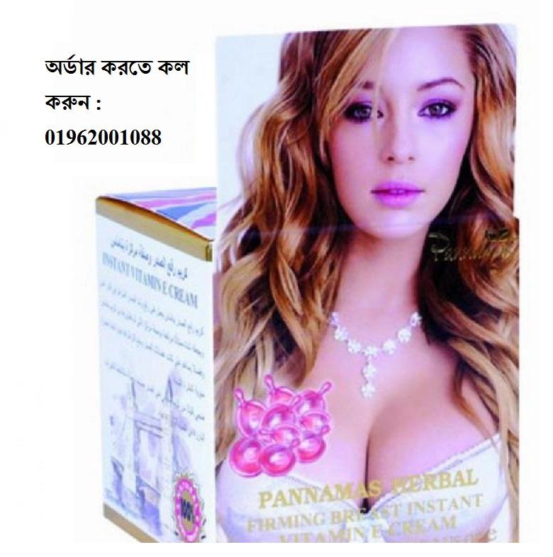 Pannamas Breast Cream